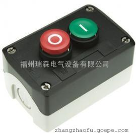 打开停止功效按钮盒XAL-D214聚硅酸脂外壳
