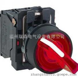 整套带灯选择开关XB5AK124B5锁定型开关 常开/常闭