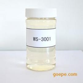 造纸湿强剂WS-3001 造纸助剂生产厂家