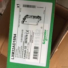 施耐德LXM32系列伺服LXM32AD18N4低价去库存