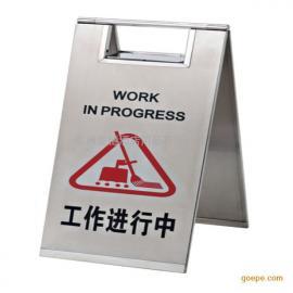 不锈钢工作进行中可折叠式告示牌