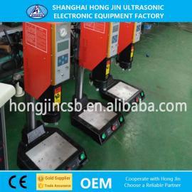 超声波塑料焊接设备生产厂家
