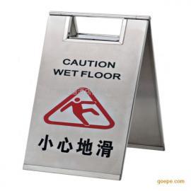 304#不锈钢小心地滑可折叠式告示牌