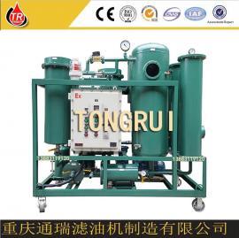 汽轮机油中有水如何解决 ZJC-R-20汽轮机油真空滤油机