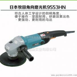 牧田9553HN角向磨光机 进口大功率角磨机 牧田总代理商