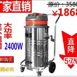 工商业吸尘吸水吸铁屑吸油用80升不锈钢桶式吸尘器GS-2078B凯叻