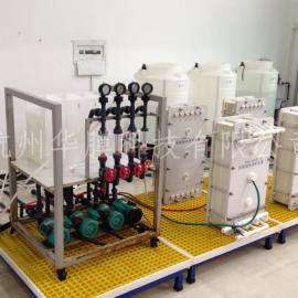 小型电渗析设备,离子交换膜小规模处理设备