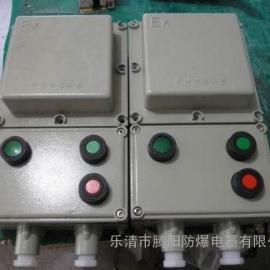 BQC51-10N电机正反转防爆磁力启动器