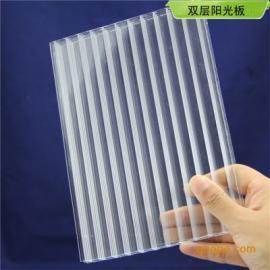 奥农苑 乳白透明pc阳光板米字型中空板