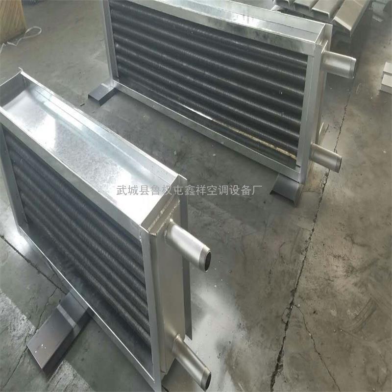 鑫祥钢管铝片蒸汽加热器