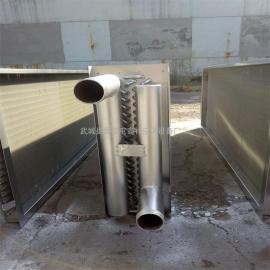 鑫祥新风机组表冷器 表冷器生产厂家