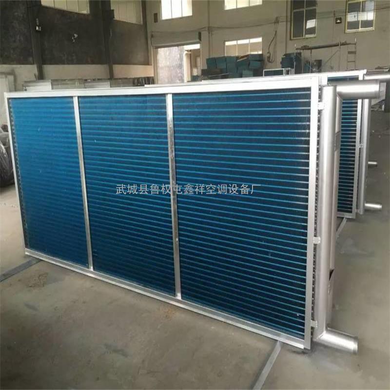 翅片式冷凝器,水冷柜机用表冷器.对外加工自然水循环铜
