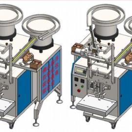五金制品全自动枕式包装机 多功能包装机 塑胶金属配件包装机
