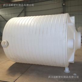 15吨聚羧酸减水剂储罐