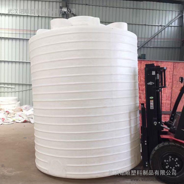 10吨PE水箱 圆柱形水箱