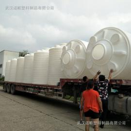 武汉10吨塑料水箱 环保耐用PE水箱厂家