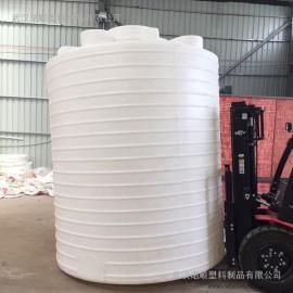 10吨PE塑料反渗透除盐水处理水箱