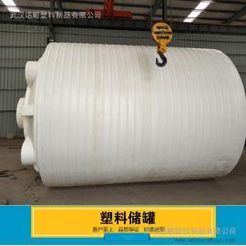 30吨塑料水箱大型PE水箱