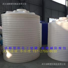 武汉15吨化工防腐储罐厂家直销