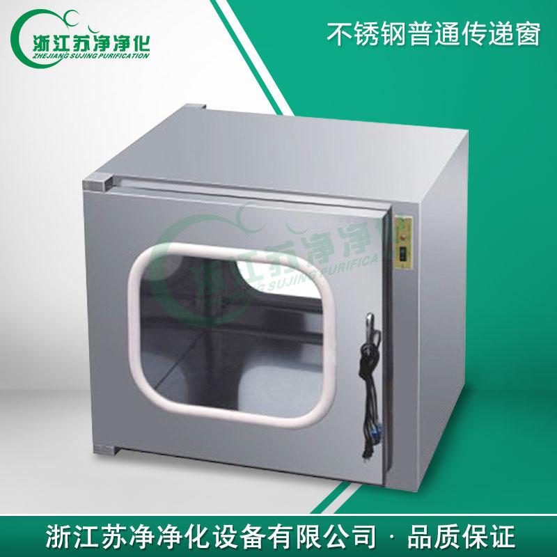机械互锁内600型不锈钢传递窗(201/304不锈钢)