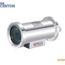 高清防爆摄像机