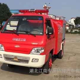 福田小型消防车价格