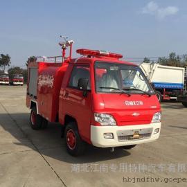 福田小型消防车多少钱一辆