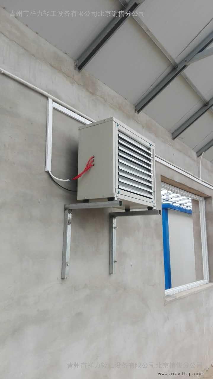 15KW电热风机