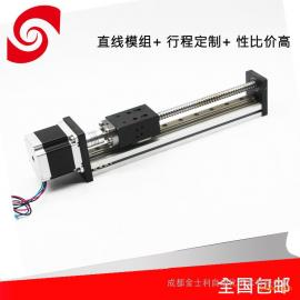定制直线模组,精度0.05mm。长期定制