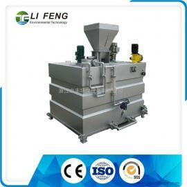 HTJY500 自动溶配药加药装置-一体化泡药机-干粉投加药装置-干粉&