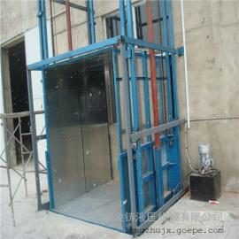 链条式液压升降机-双臂双跨导轨式液压升降货梯-厂家直供