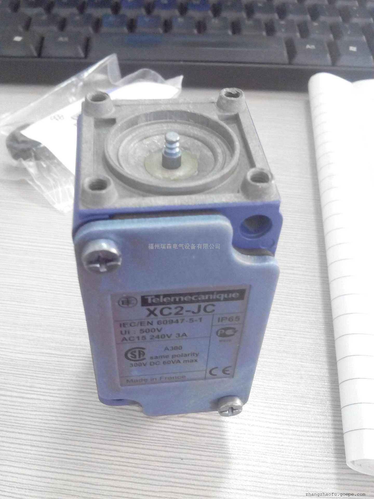 限位开关本体ZC2-JC15进口施耐德XC2-J系列配件
