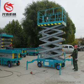 天津8米移动式升降机 电动液压剪叉升降平台 高空维修作业车
