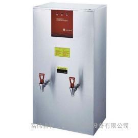 HECMAC电开水机FEHHB805 壁挂式 节能型开水机