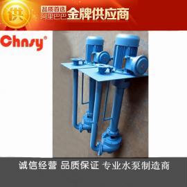 长轴液下泵:YW铸铁液下泵_YWP不锈钢液下泵_YWB防爆液下泵