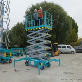 龙铸机械SJY8米10米四轮移动式升降机电动液压式升降平台