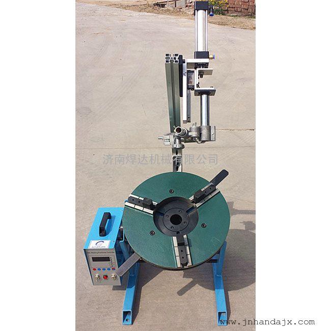 淮南焕发那个自动焊接变位机 氩弧焊自动焊接设备