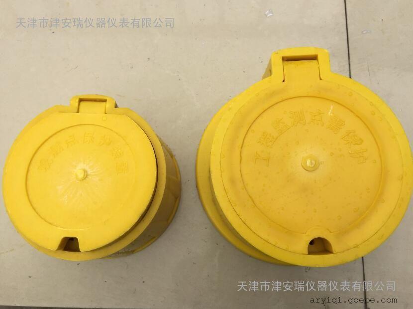 监测点保护盖 优质ABS监测点保护盖 天津监测点保护盖
