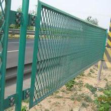 菱形孔钢板网用作防眩网/公路隔离防眩网
