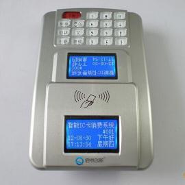 深圳IC卡食堂收费机,IC卡消费机,IC卡售饭机