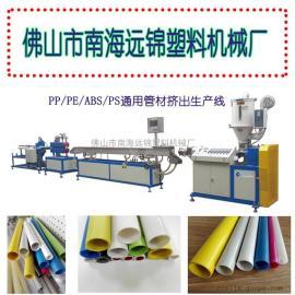 PP/PE/ABS/PS通用管材挤出生产线