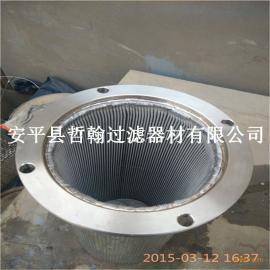 厂家定做 不锈钢烧结网滤芯 圆形烧结网滤筒 法兰盘过滤筛网