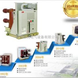 航空插头(不带插线) ABB OEM60016广州现货