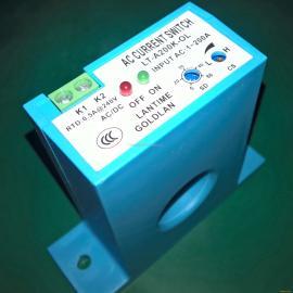 蓝泰牌LT-A200K-OL常开型电流感应延时开关