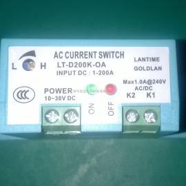 蓝泰牌LT-D200K-OA常开型直流电流感应开关