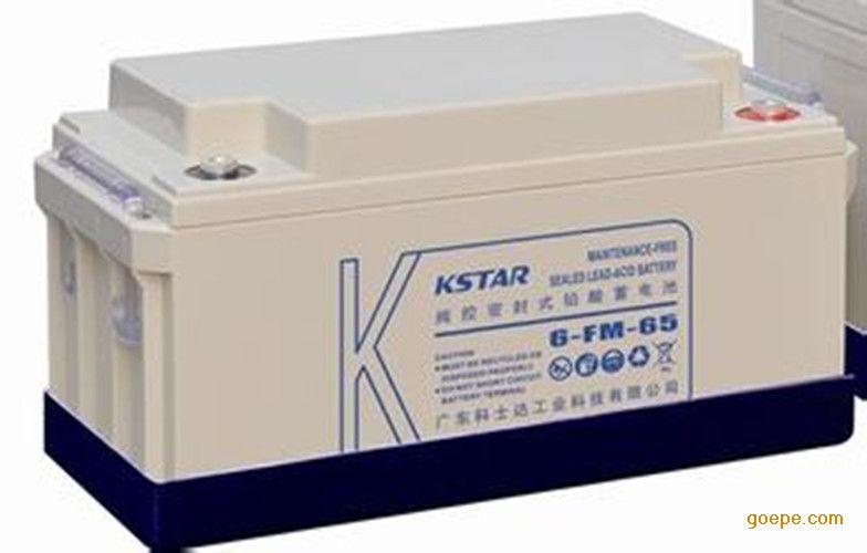 产品展示 工业蓄电池 科士达蓄电池                    品牌:科士达