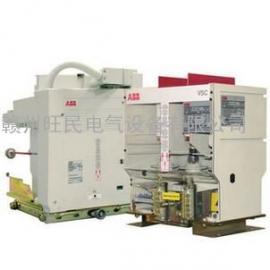 ABB熔断器适配器紧固件OEM600029