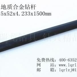 DZ50/R780衡钢材质地质合金钻杆/中高端钻杆生产厂家