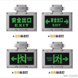 防爆��急�� 安全出口�� 疏散指示LED照明�酥�