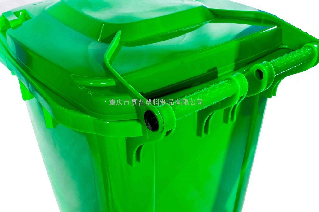 重庆环卫垃圾桶厂家 赛普塑业240L加厚轮式带盖垃圾桶